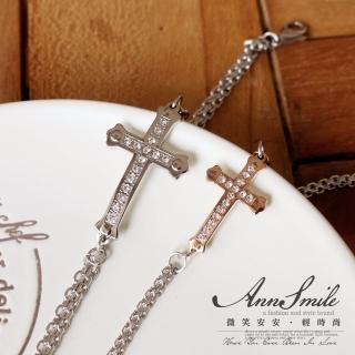 【微笑安安】晶鑽十字架細鍊316L白鋼男女款手鍊