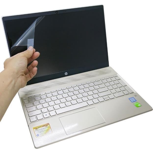 【Ezstick】HP Pavilion 15-cs0071TX 15-cs0073TX 靜電式筆電LCD液晶螢幕貼(可選鏡面或霧面)