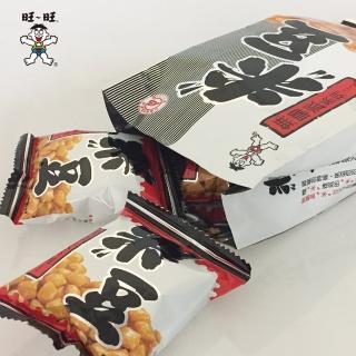 【旺旺】無聊派系列米豆(130g/包 全素)