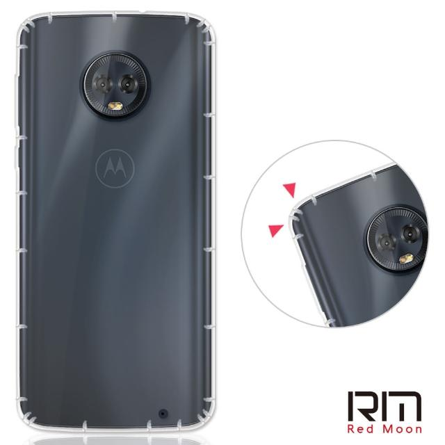 【RedMoon】MOTO G6 5.7吋 防摔氣墊透明TPU手機軟殼