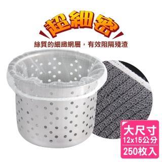 【AXIS 艾克思】超細密網眼流理台排水口過濾網12x15cm(250枚入-大)