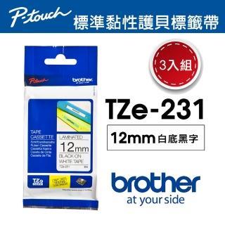【Brother標籤帶3入組】TZe-231  12mm 白底黑字護貝標籤帶