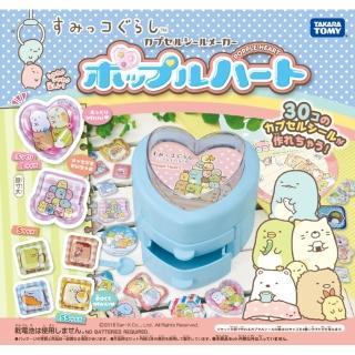 【TAKARA TOMY】角落小夥伴 夢幻立體貼紙機(女孩 手做 聖誕禮物)