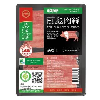 【鮮食家】任選799 台糖 前腿肉絲(300g/包)