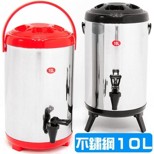 304不锈钢10L茶水桶(D084-NS10L)