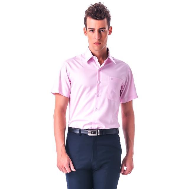 【金安德森】經典格紋繞領粉色窄版短袖襯衫