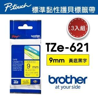 【Brother標籤帶3入組】12mm 黃底黑字護貝標籤帶TZe-621