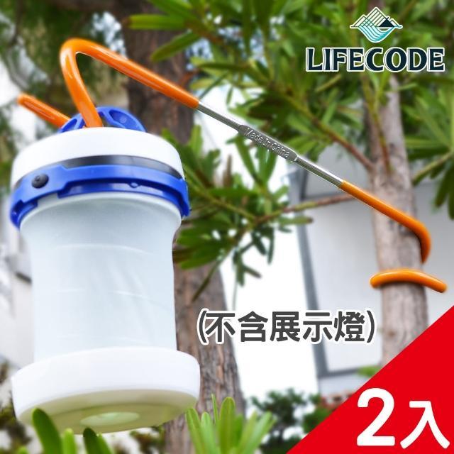 【LIFECODE】猪尾巴多用途挂勾/灯架/灯勾(2入)