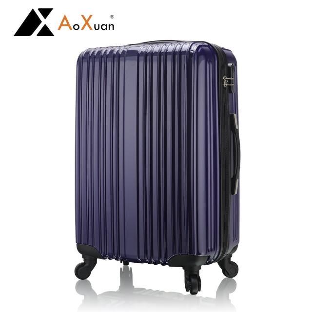 【AoXuan】20吋行李箱登機箱PC耐壓抗撞擊 晶采耀人