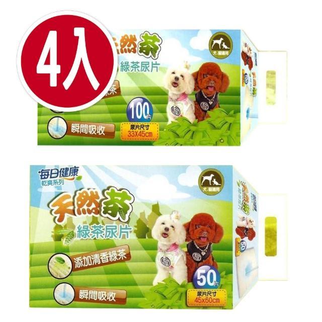 【每日健康】天然茶綠茶寵物尿布墊X4入(乾爽系列)