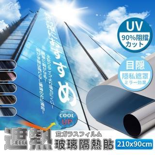 【Incare】抗UV隔熱防爆玻璃窗戶貼(2入/210*90CM)