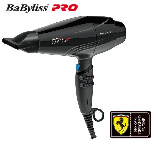【Babyliss】極輕專業強風量負離子吹風機(法拉利專用設計BABF7000W)