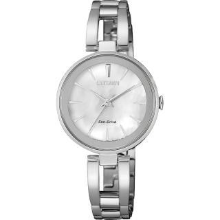 【CITIZEN 星辰】光動能極簡手鍊女錶-珍珠貝x銀/28mm(EM0631-83D)