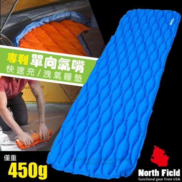 【美国 North Field】专利 V2 超轻加大款快速充气睡垫_仅450g/198×80×5cm/登山露营旅行(NF-19880 湖水蓝)