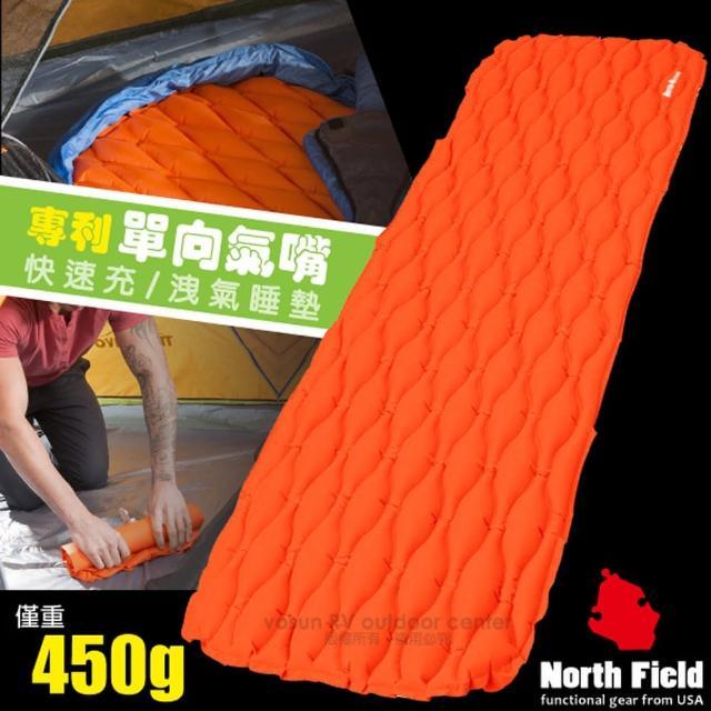 【美国 North Field】专利 V2 超轻加大款快速充气睡垫_仅450g/198×80×5cm/登山露营旅行(NF-19880 岩橘)