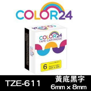 【Color24】for Brother TZ-611/TZe-611(黃底黑字相容標籤帶_寬度6mm)