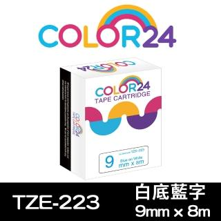【Color24】for Brother TZ-223/TZe-223(一般系列白底藍字相容標籤帶_寬度9mm)