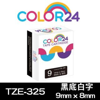 【Color24】for Brother TZ-325/TZe-325(黑底白字相容標籤帶_寬度9mm)