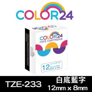 【Color24】for Brother TZ-233/TZe-233(一般系列白底藍字相容標籤帶_寬度12mm)