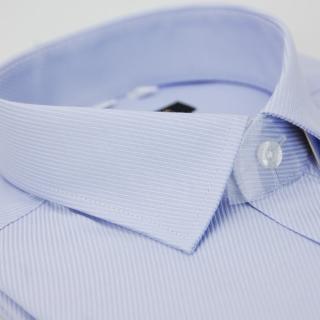~金安德森~紫色斜紋窄版長袖襯衫