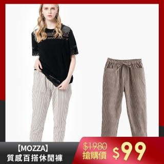 【MOZZA】質感百搭休閒褲/裙-任選(共4款)