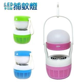 LED多功能露營燈捕蚊燈器(共三色)