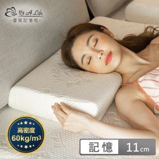【1/3 A LIFE】涼感按摩顆粒60D側睡記憶枕-枕皇(11cm/1入)