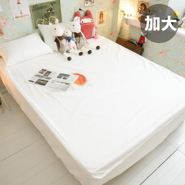 【棉床本舖】〔防水〕純白床包式防水保潔墊