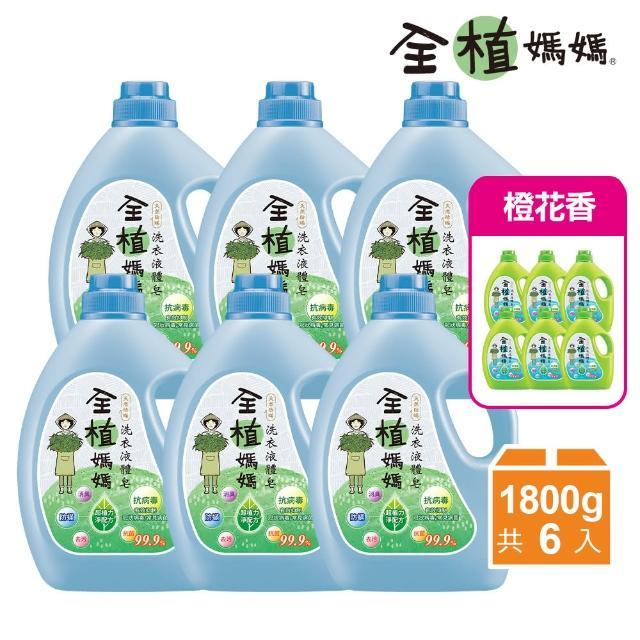 【全植媽媽】洗衣液體皂-1800gx6瓶