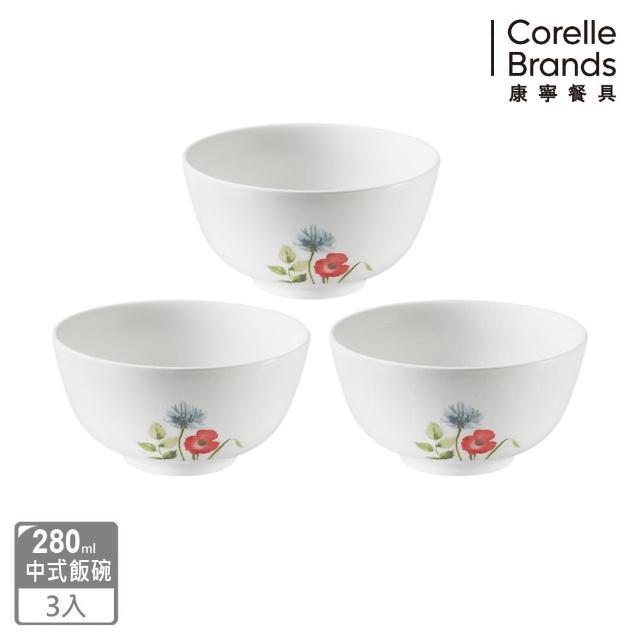 【CORELLE 康寧餐具】3件式中式飯碗組(多花色可選)