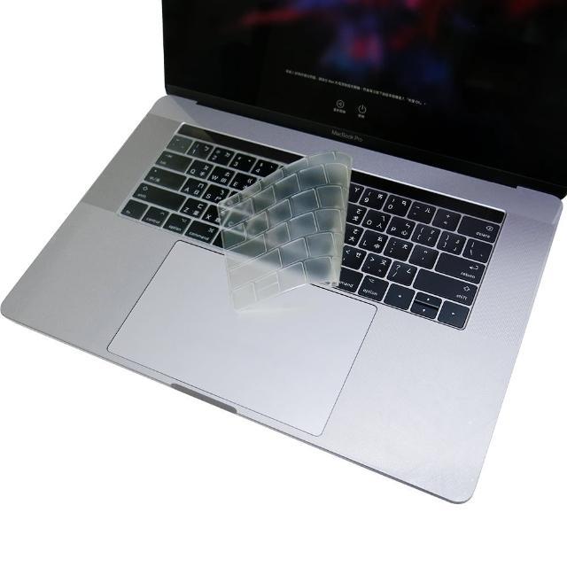 【Ezstick】APPLE MacBook Pro 15 2016 具備Touch Bar A1707 奈米銀抗菌TPU 鍵盤保護膜(鍵盤膜)