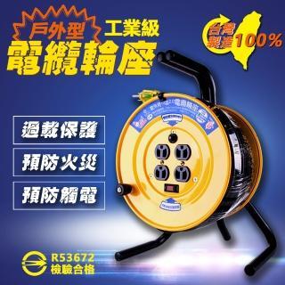 工業級電纜延長線輪座-防漏電+過載保護  3蕊2.0 - 100尺-30米  DL-3100-2(延長線 輪座)