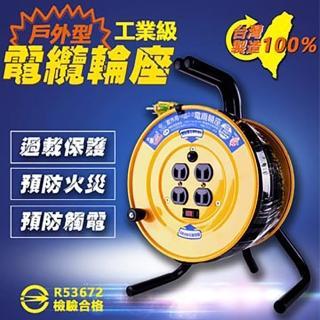 工業級電纜延長線輪座 2蕊2.0 - 150尺- 45米  DL-2150(延長線 輪座)