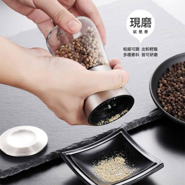 【佳工坊】304不鏽鋼玻璃研磨罐(160ml)