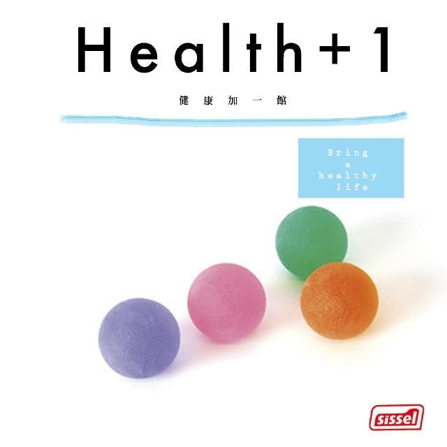 【Sissel】SISSEL  压力球 Press-Ball(健康加一馆 德国原装进口 运动手指 舒压疗癒小物)