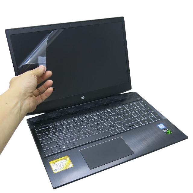 【Ezstick】HP Pavilion Gaming 15-cx0103TX 15-cx0147TX 靜電式筆電LCD液晶螢幕貼(可選鏡面或霧面)