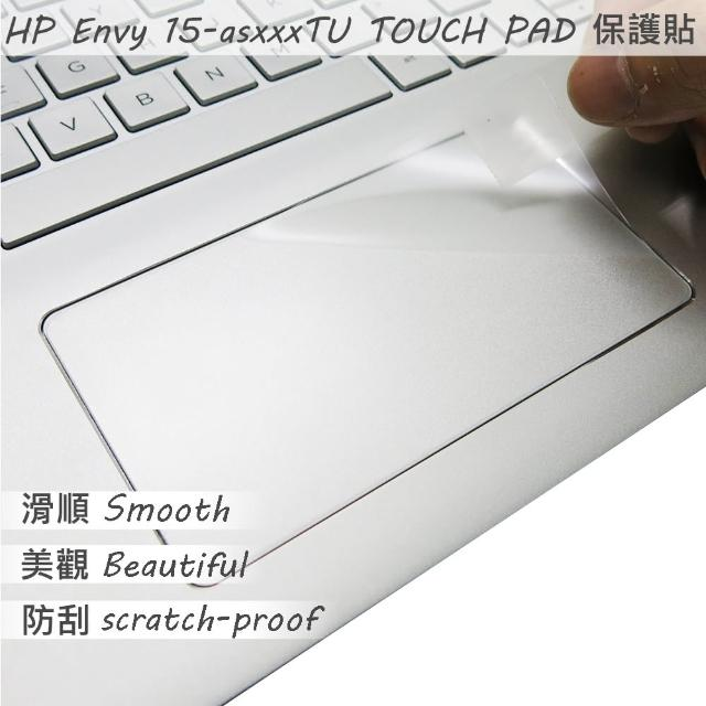 【Ezstick】HP ENVY 15 15-as111TU 15-as112TU TOUCH PAD 觸控板 保護貼