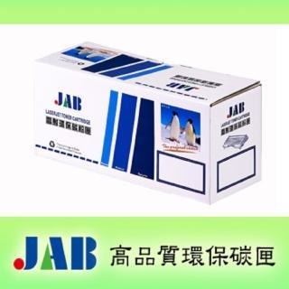 【JAB】Fuji Xerox CP105b系列 環保碳粉匣(CT201591-594/一組四色)