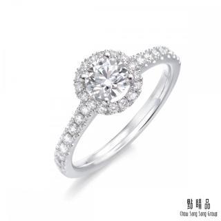 【點睛品】IGI證書 50分 Infini Love Diamond 婚嫁系列 鉑金鑽石戒指/求婚戒