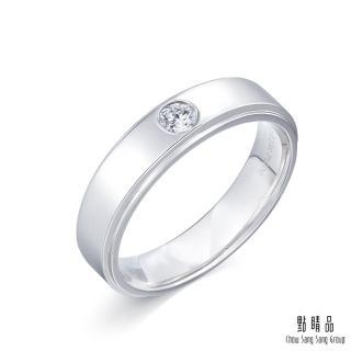【點睛品】Infini Love Diamond 14分 鉑金鑽石戒指/對戒(男戒)