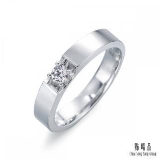 【點睛品】Infini Love Diamond 13分 鉑金鑽石戒指/對戒(男戒)
