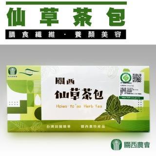 【關西農會】仙草茶包(3g-包  90包-盒)