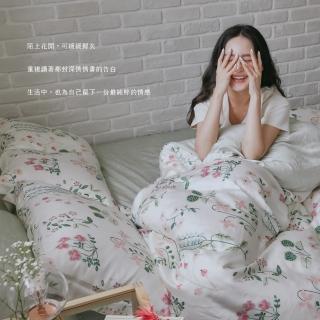 【翔仔居家】100%天絲床包被套四件組(雙人/加大均一價)