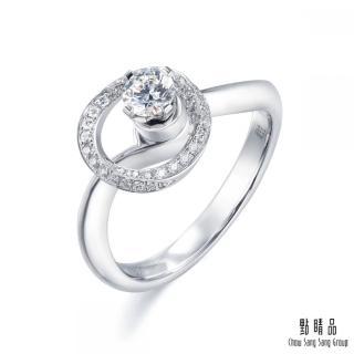【點睛品】GIA 18分 Diamond in Motion 炫動 18K金鑽石戒指