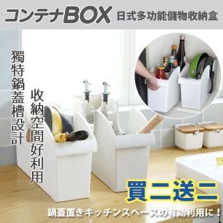 【FL生活+】日系萬用附輪儲物收納盒