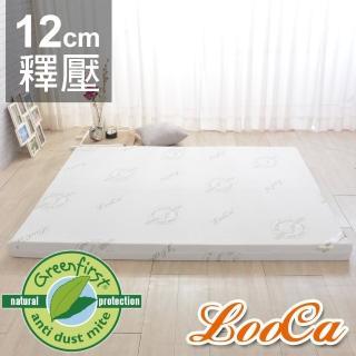 【送棉枕x1】LooCa旗艦款12cm防蚊+防蹣+釋壓記憶床墊(單大3.5尺)