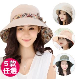 【幸福揚邑】日韓優雅抗UV防紫外線好收納遮陽帽(多款任選)