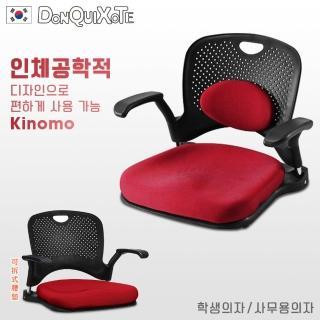 【DonQuiXoTe】韓國原裝Kinomo和風人體工學椅紅(人體工學椅)
