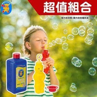 【超值組-德國Pustefix】魔力泡泡補充液500ml+泡泡熊180ml