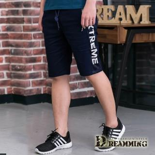 【Dreamming】潮款網布字母抽繩鬆緊腰休閒短褲(共二色)
